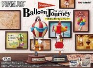 史努比 SNOOPY Re-ment 盒玩 史奴比的熱氣球航行 乘著熱氣球到處旅行 中盒6入 【鯊玩具Toy Shark】