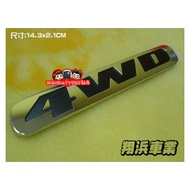 【翔?車業】HONDA 本田(純正)4WD標誌(B款有3種款式)(適CRV2.CRV3.CRV4代車)