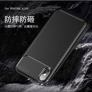 iPhone X 6s 7 8 Plus 手機殼 創意 甲殼蟲 碳纖維 散熱 保護套 全包 磨砂軟殼 經典 防摔 保護殼