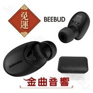 Jabees Beebud 真無線 運動型藍牙耳機麥克風 藍牙5.0 | 金曲音響