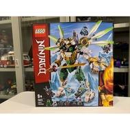 樂高 LEGO 70676 忍者 全新現貨