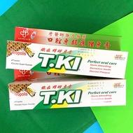 TKI 鐵齒 蜂膠牙膏 144g