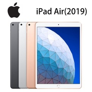 【滿$3000賺10%點數回饋,上限500點】 Apple  iPad Air (2019) 10.5吋 WiFi 64G-銀/金/灰