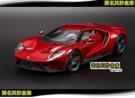 莫名其妙倉庫【GS126 Ford GT模型車】1:18藍色車門行李箱引擎蓋可開啟
