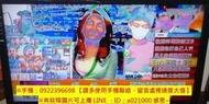 ★24小時液晶電視到府維修★ SAMPO 聲寶EM-32SK20D 使用中關機待機紅燈消失不亮無法開機無電源不開機