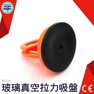 利器五金 手機專用 汽車玻璃吸盤 玻璃吸盤 單爪 橡膠吸盤 支架 吸薄玻璃 吸壓克力 HV