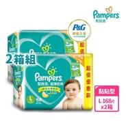 【幫寶適】超薄乾爽 嬰兒紙尿褲彩盒箱 L 168片 x2箱