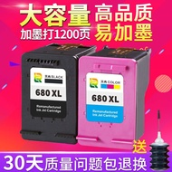 Compatible With Hp 680 Ink Cartridge Hp3638 Black 1118 2138 3636 4538 4678 3838 Printer