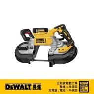 雙12限定【DEWALT 得偉】20V無碳刷5雙開關帶鋸機 雙電5.0(DW-DCS376P2)