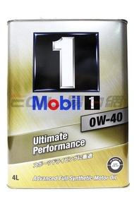 Mobil 1 Ultimate Performance 0W40 全合成機油 4L