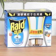Raid 雷達智慧薄型液體電蚊香(1電蚊香器+1補充瓶) - 無味