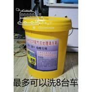 現貨免運尾氣清洗液三元催化清洗劑除垢劑尿素結晶清洗液SCR清洗劑排氣管