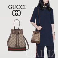 預購 義大利正品 GUCCI Ophidia small GG bucket bag 經典印花小手提側肩水桶包 550621
