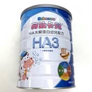 貝比卡兒HA水解蛋白幼兒配方800克
