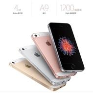 【庫存現貨】apple/蘋果 iPhone SE 16GB 64GB 黑 白 金 玫瑰金 免運 信用卡分期0利率