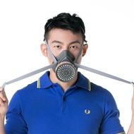 防毒面具 防有機氣體噴漆打農藥打磨防毒面罩防汽油化工防護面具【樂享生活館】