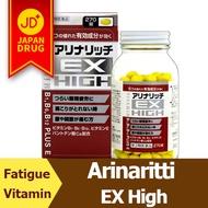 Arinaritti EX High / 270 tab / same ingredient as Alinamin Plus / cheaper / half price / eye fatigue
