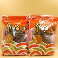 【素之屋】弘陽 素蹄筋 原味/辣味 500公克 (全素) 素食 素料 素食團購 *常溫商品