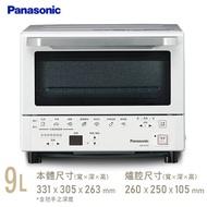 【送TESCOM保濕吹風機】Panasonic 國際 NB-DT52 9L 首創*遠近紅外線加熱技術