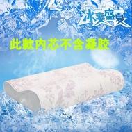 Summer Cool Pillow Summer Ice Pillow Memory Foam Healthy Memory Foam Pillow Gel Neck Repair Neck Pillow