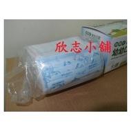 【100%台灣工廠製造】三層 幼幼 卡通 平面 口罩,50入 盒裝 10盒即免運費 (0~3歲 幼兒 適用)