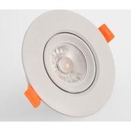 🌶Great Promo🌶J/X downlight 7W LED EYEBALL DOWNLIGHT ADJUSTABLE
