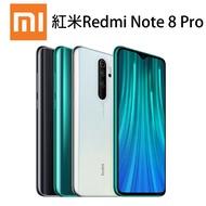 【滿$3000賺10%點數回饋,上限500點】紅米 Redmi Note 8 Pro (6G/64G) 6.53吋-灰/綠/白/藍