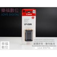 樂福數位 Canon LP-E6N LPE6N 原廠電池 盒裝 EOS R 5D4 6D2 5DS 5DSR 80D