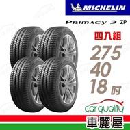 【Michelin 米其林】PRIMACY 3 PRI3 高性能輪胎_四入組_275/40/18(車麗屋)