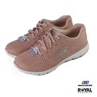 Skechers Flex Appeal 粉色 織布 休閒運動鞋 女款 NO.I9141【新竹皇家 13064ROS】