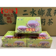 【Q妹】 二水鄉農會 埔里珍寶 朝鮮薊 茶包 國寶茶 雞角刺 雞鵤刺 雞角刺 朝鮮薊 --- 1盒裝