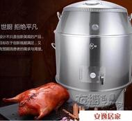 90CM世廚雙層烤鴨爐燒鵝叉燒臘 果木炭燒鴨雞烤乳豬吊爐脆皮烤肉 HM