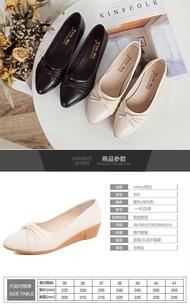 พร้อมส่ง] รองเท้าคัชชูผู้หญิง คัทชูผู้หญิง รองเท้าใส่ทำงาน ใส่เที่ยว แบบหุ้มส้น มีสีดำ/สีครีม F041