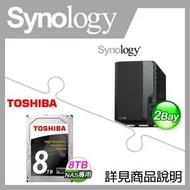 組合》 Synology DS218+ 網路儲存伺服器 + TOSHIBA 8TB NAS碟 * 2