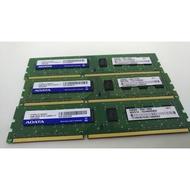 直購290元 ADATA 威剛 DDR3 1600 12800 4GB 4G 雙面 桌電 記憶體