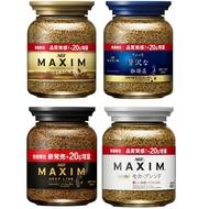 【AGF Maxim】即溶咖啡系列玻璃罐裝 無糖黑咖啡 100g增量裝 日本原裝進口 常溫配送