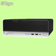 5Cgo【權宇】HP PRO400G4 SFF -I3 7100-WIN10PRO 1UM32PA 含稅