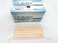 上好生醫 成人醫療口罩50片/盒 (蜜糖橘) 042672