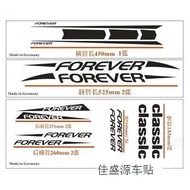 Reflective Reflective Stickers Frame Stickers For Mtb Road Bike Stickers
