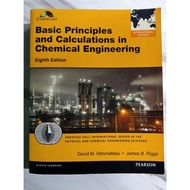 Basic Principles and Calculations in Chemical Engineering 8/E (二手)(2手)(誠可議價)