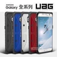 UAG 美國軍規 超強防摔 三星 S7 S7edge Note8 保護殼 手機殼 手機套 膜 殼