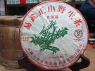 【一品堂茶莊】 中茶牌 綠大樹 2006年 易武正山 野生茶餅《 特級品 》