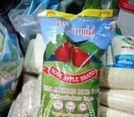Beras Wangi Siam / Thai Jasmine rice / beras wangi Cap Jambu Merah 5kg