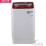洗衣機全自動家用波輪宿舍熱烘乾8/9kg滾筒小型7.5公斤 小艾時尚NMS