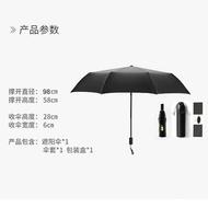 ☜正品banana小黑傘雙層蕉太陽傘下防紫外線傘晴雨兩用遮陽傘防曬傘