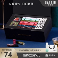 barrioBallio Perfume Oriental Adventure Perfume Sample Gift Box Oriental Fragrance Perfume for Women Long-Lasting Light