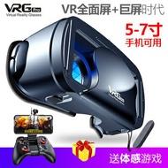 VR眼鏡 適用iPhone XS Max XR X蘋果手機專用VR眼鏡華為mate20一體機vivo『MY187』