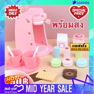 ++ สีสันสวยงามสดใส ของเล่นราคาถูก ++ พร้อมส่ง เครื่องทำกาแฟ ของเล่นไม้เด็ก พร้อมขนม ++ เหมาะเป็นของฝากของขวัญได้ Gift Kids Toy ++
