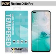 【X_mart】for Realme X50 Pro 薄型9H玻璃保護貼-非滿版