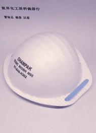 [東昇] N95口罩 美國NIOSH認證 可調整鼻形 臺灣製造 千倍康出品